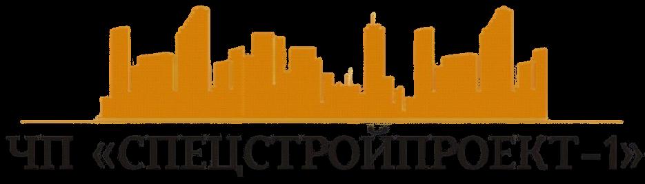 ЧП Спецстройпроект 1